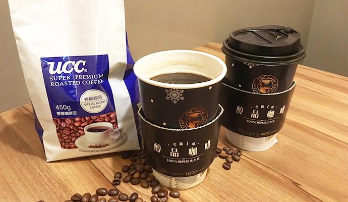 OK Cafe X UCC聯名進化!水洗式「醇品咖啡」質感上市!