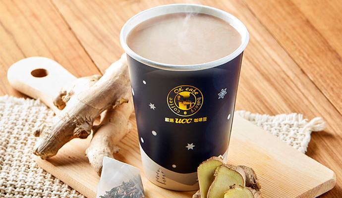 冬天必備「薑汁奶茶」超商也喝得到